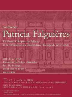 Patricia Falguières20171106-1.jpg